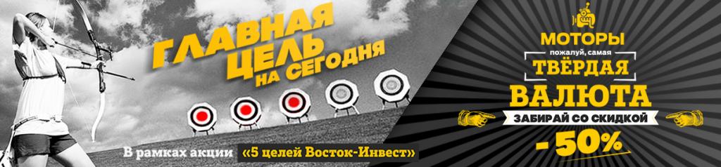 3Цель номер 1 СЛАЙД_copy1.png